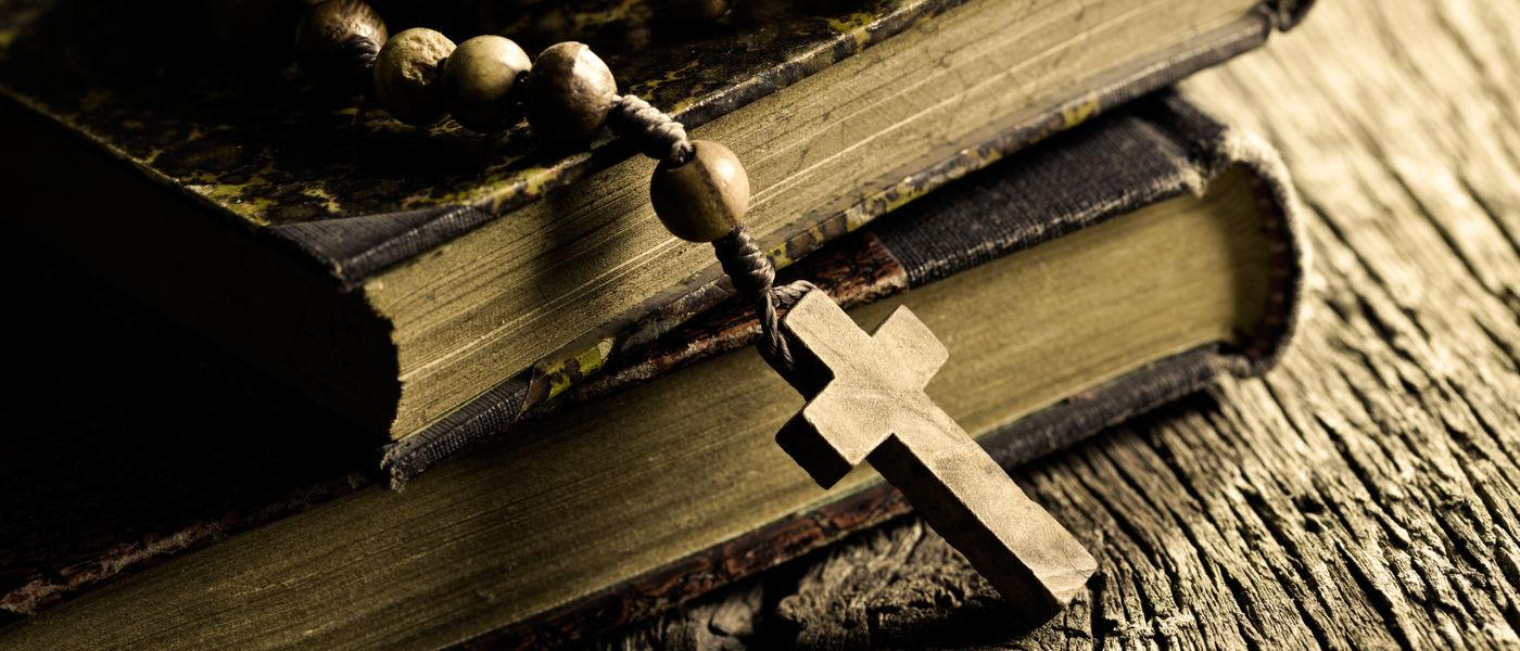 1. БИБЛИЯ